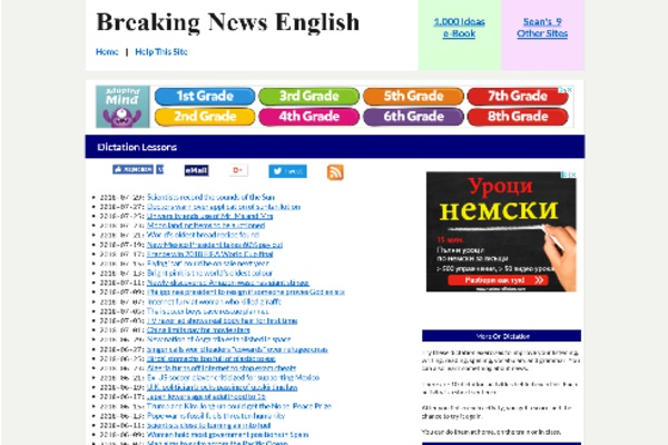 Dictées en anglais britannique sur Breaking News English