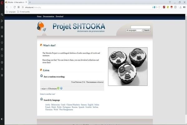 Projet shtooka pour trouver de l'audio en anglais