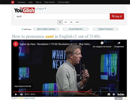 Comment vérifier sa prononciation en anglais ?